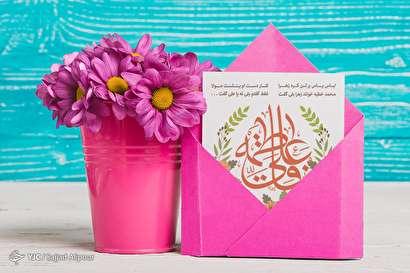 باشگاه خبرنگاران -بهمناسبت سالروز ازدواج حضرت علی(ع) و حضرت فاطمه (س)