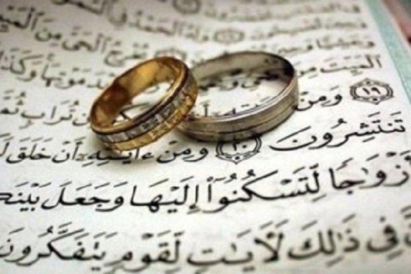 مهمترین معیار انتخاب همسر چیست؟