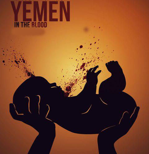 داستان دنباله دار کودک کشی وهابی