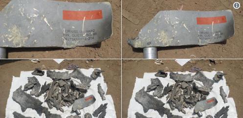 بمبهای عربستان بر سرکودکان یمنی را چه کشوری می سازد؟+تصاویر