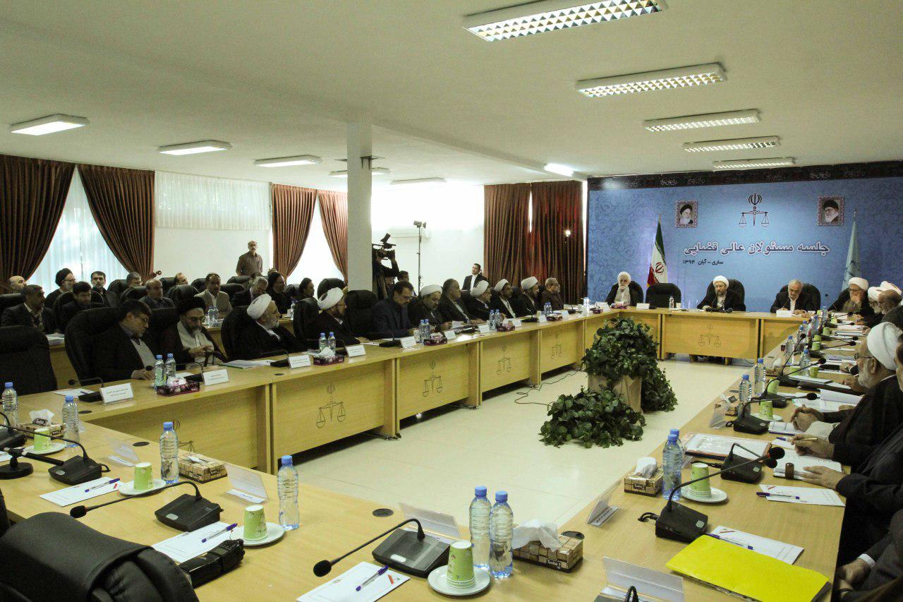 جلسه مسئولان عالی قضایی با حضور رئیس قوه قضاییه آغاز شد