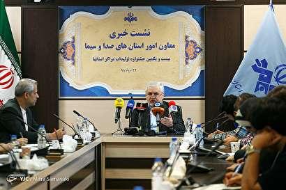 باشگاه خبرنگاران -نشست خبری جشنواره تولیدات استانی