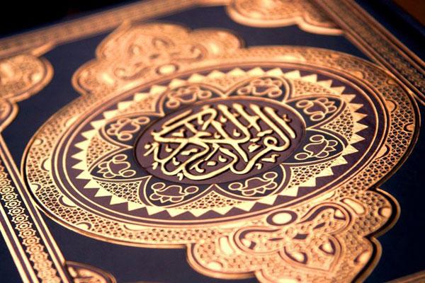 رمز و رازهایی از یک آیه که به قله قرآن شهرت دارد!