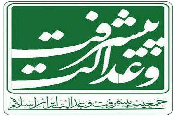 مطالبه مردم، برگزاری دادگاههای علنی مفسدان اقتصادی است