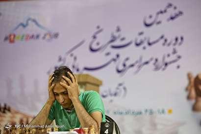 باشگاه خبرنگاران -هفدهمین دوره مسابقات شطرنج قهرمانی کشور - همدان