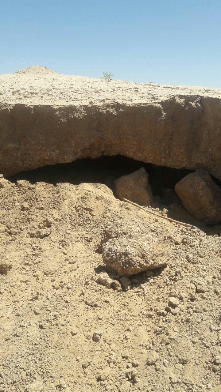 خاکبرداری غیر اصولی سه کشته برجای گذاشت