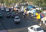 باشگاه خبرنگاران -نگاهی به وضعیت خیابان شهرزاد + فیلم