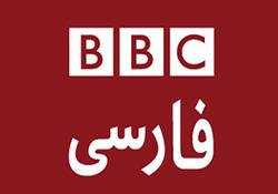 رو شدن دست بیبیسی پس از مصاحبه با کارشناس روسی درباره سهم ایران از دریای خزر + فیلم