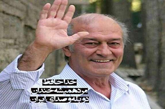 باشگاه خبرنگاران -هنرنماییهای خالق فقید صدای بوشوِک در عرصه دوبله + فیلم