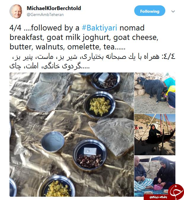 تجربه سفیر آلمان از یک صبحانه متفاوت در ایران+ تصاویر