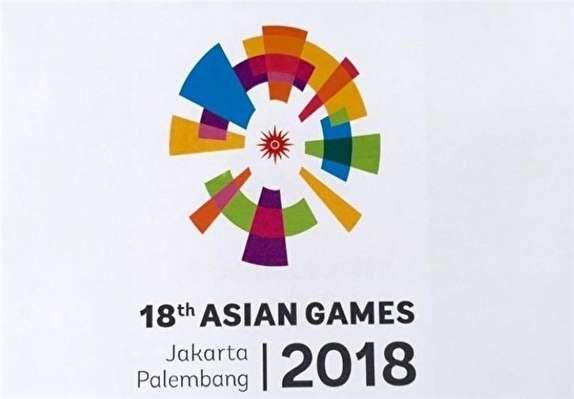باشگاه خبرنگاران - لحظه به لحظه با حواشی بازیهای آسیایی جاکارتا ۲۰۱۸