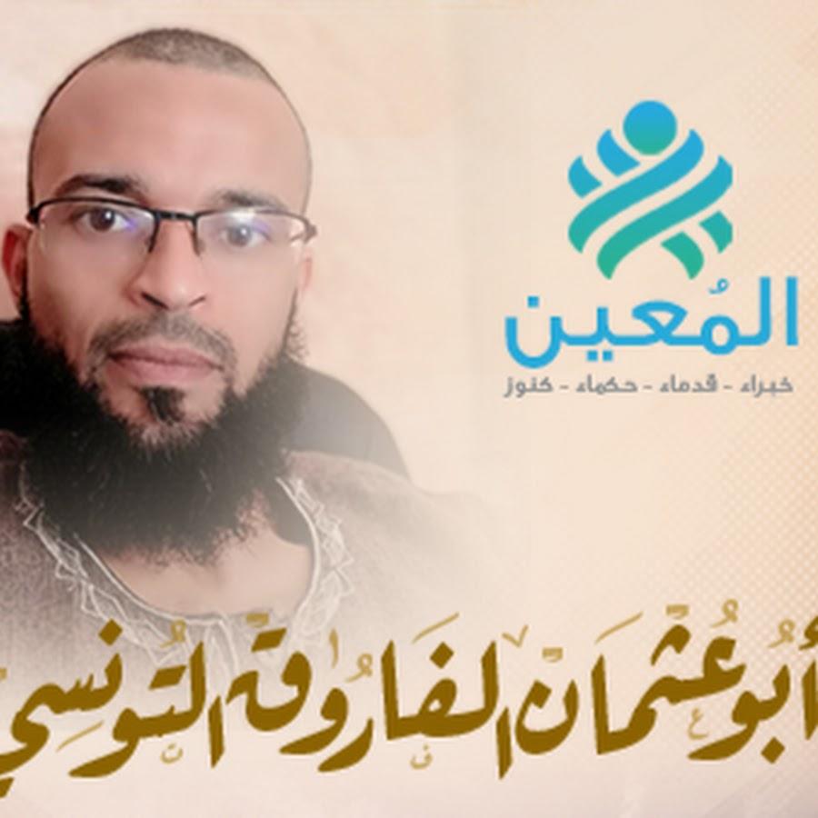 داعش، جانشین ابوبکر بغدادی را معرفی کرد