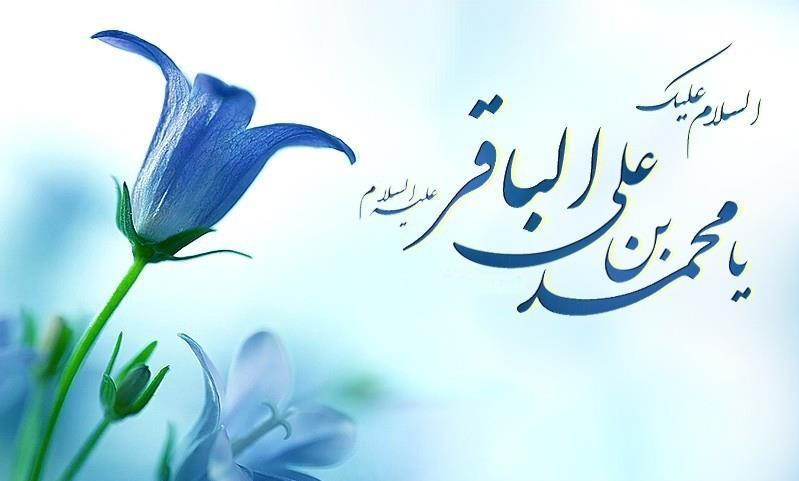 والپیپرهای زیبا به مناسبت شهادت امام محمد باقر(ع)+تصاویر
