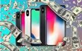 باشگاه خبرنگاران - آیفون ۱۰۰۰ دلاری اپل؛ نسخه جدید آیفون ایکس با قیمتی بسیار بالا عرضه میشود +تصویر