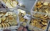 باشگاه خبرنگاران - اظهارات یک مقام مسئول درباره خرید ۱۱ هزار سکه