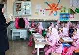 باشگاه خبرنگاران -پوشش تحصیلی بیش از ۹۸ درصد دانش آموزان دوره ابتدایی درکردستان