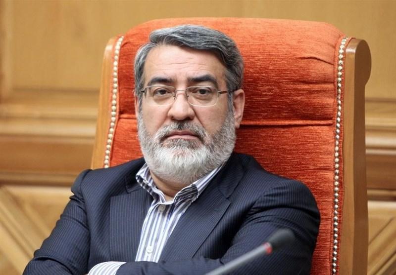 باشگاه خبرنگاران -آغاز همایش گرامیداشت روز ملی تشکل ها در اصفهان
