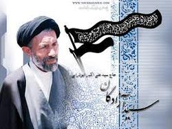 آزادهای که افسر شکنجهگر عراقی را متحول کرد +فیلم