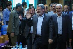همایش روز ملی تشکلها و مشارکت های اجتماعی - اصفهان