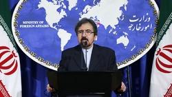 اعتراض سفارت ایران به وزارت خارجه گرجستان به دنبال هتک حجاب چند مسافر ايرانی در تفلیس