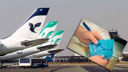 ناگفتههای رئیس انجمن دفاتر خدمات مسافرت هوایی و جهانگردی ایران درخصوص گرانی بلیط هواپیما/ محکم ایستادهایم تا قیمت بلیت پروازها را پایین بیاوریم!