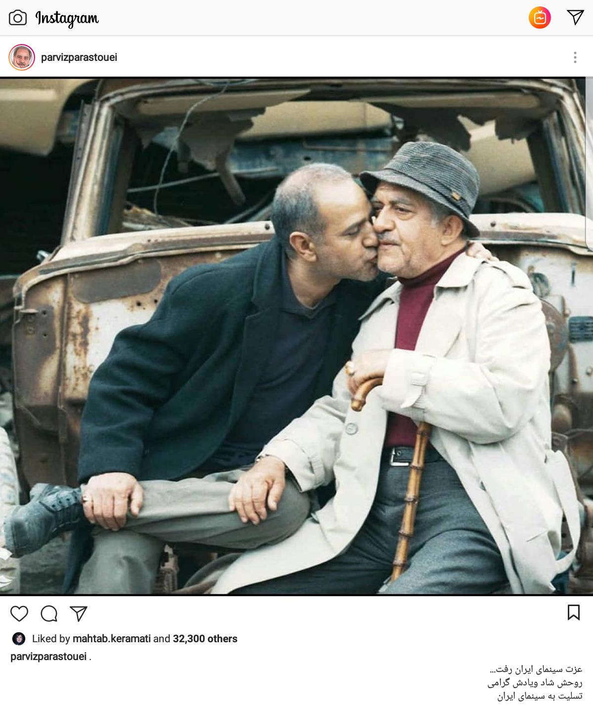 پیام تسلیت هنرمندان برای درگذشت عزت الله انتظامی