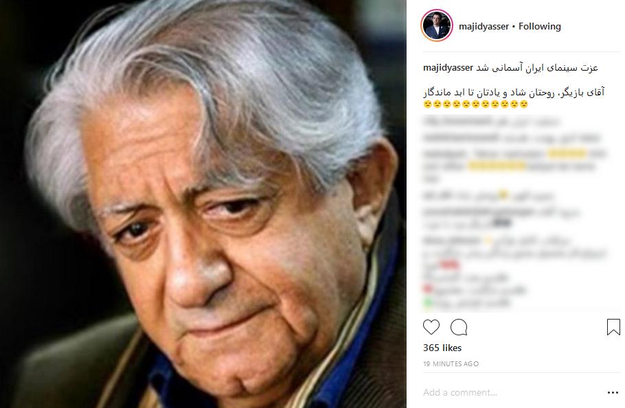 واکنش هنرمندان به درگذشت عزتالله انتظامی +تصاویر