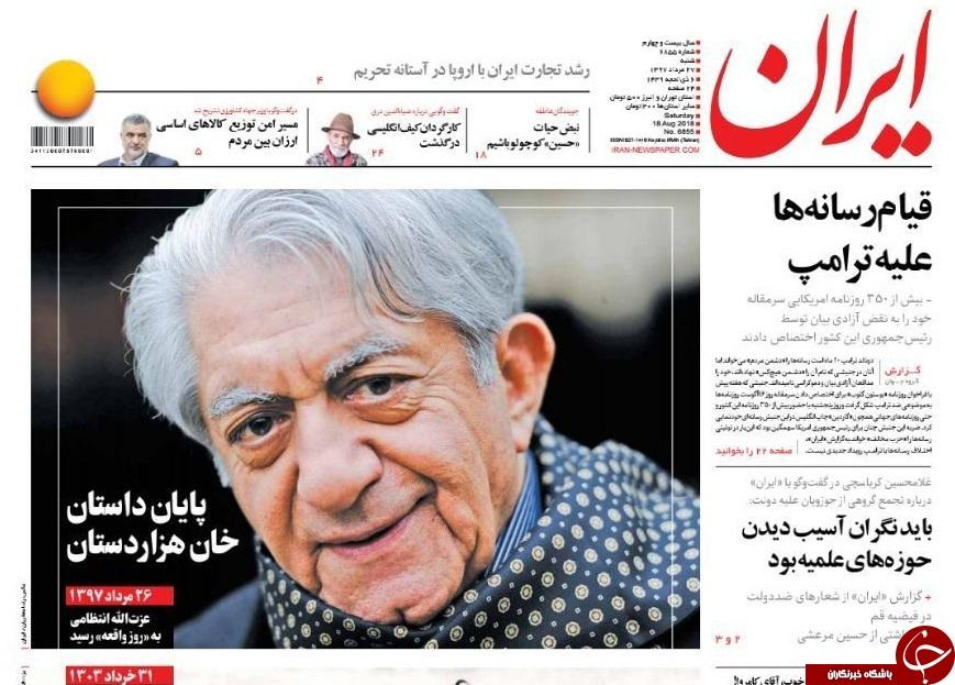 احتمال افزایش سود نرخ ارزی/ تشکیل گروه اقدام علیه ایران