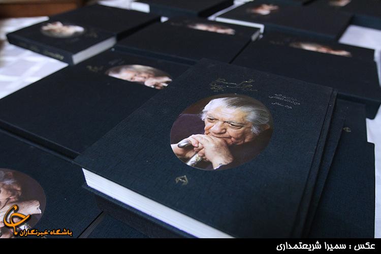 بازخوانی کتاب «من عزتم، بچه سنگلج» در رادیو تهران