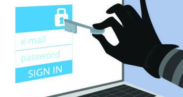 اطلاعاتی که از قاب شیشهای افشا میشود/تبعات انتشار اطلاعات شخصی در فضای مجازی