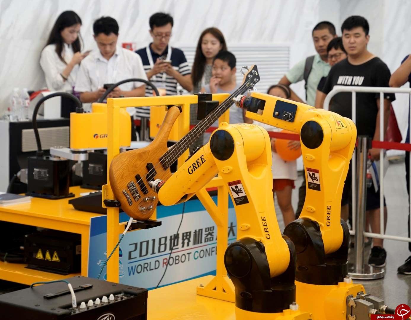همایش جدیدترین دستاوردهای فناوری در پکن