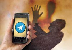 اخاذی دوست تلگرامی از زن شوهردار