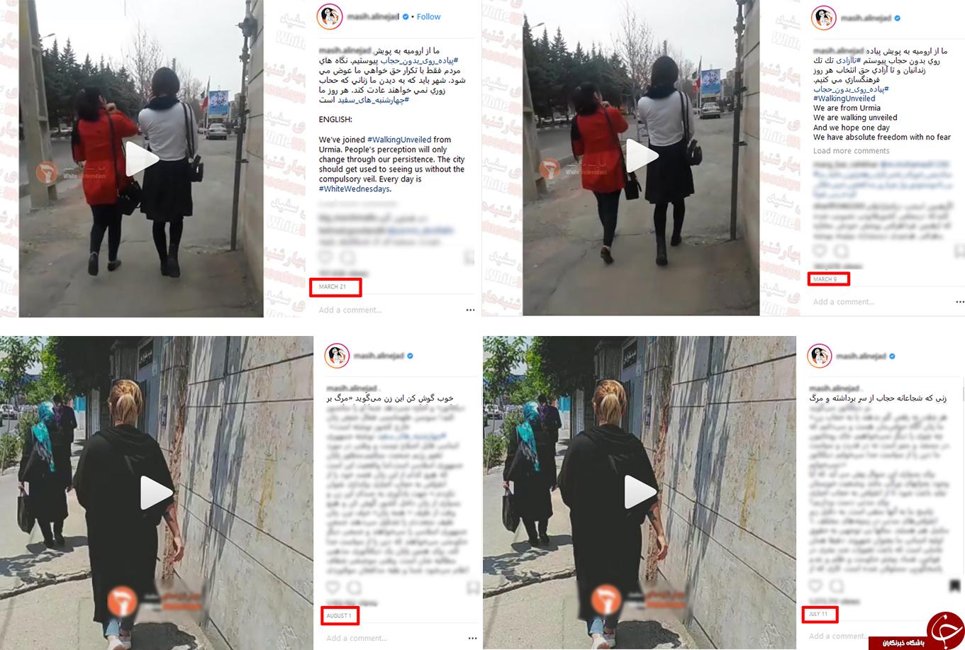پشت پرده کلاه گشادی که «مسیح علینژاد» بر سر فالوورها و کارفرمایانش میگذارد!+ تصاویر