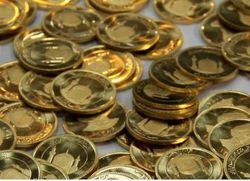 سکه سه میلیون و ۸۴۶ هزار تومان شد/ افزایش نرخ یورو +جدول