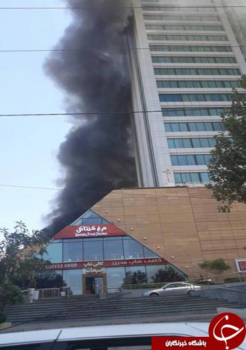 آتش بیخ گوش هتل چمران