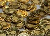 باشگاه خبرنگاران - سکه سه میلیون و ۸۴۶ هزار تومان شد/ افزایش نرخ یورو +جدول