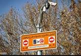 خدمات جدید در سامانه «تهران من»/ امکان استرداد موجودی به حساب شهروندی