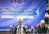 باشگاه خبرنگاران -عمق نفوذ ایران در منطقه ترامپ را عصبانی کرده  است