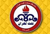 باشگاه خبرنگاران -سقوط نفت تهران به لیگ دسته ۳ قطعی شد