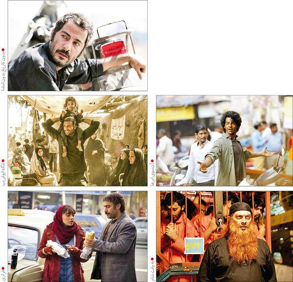 به وقت شام، تنگه ابوقریب و فراری بختهای ایرانی اسکار/  کدام فیلم ایرانی راهی آکادمی میشود؟