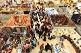 استان تهران با ۴۰ غرفه در سیامین نمایشگاه ملی صنایع دستی شرکت می کند