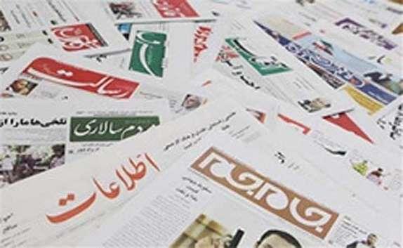 باشگاه خبرنگاران -صفحه نخست روزنامههای یکشنبه ۲۸ مرداد ماه مازندران