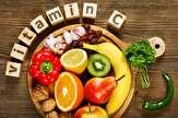 ویتامینی که سلامت مغزتان را تا آخر عمر تضمین می کند/ میوه هایی که منبع غنی ویتامین ضدفشارخون هستند