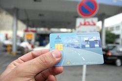 کاسبی پردرآمد از اجاره «کارت سوخـت»