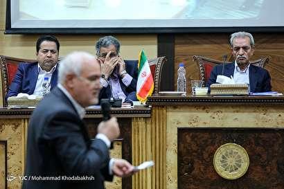 باشگاه خبرنگاران -سیونهمین نشست هیات نمایندگان اتاق ایران