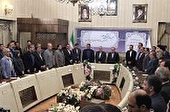 باشگاه خبرنگاران - انتخابات هیئت رییسه دومین سال پنجمین دوره شورای اسلامی شهر اصفهان