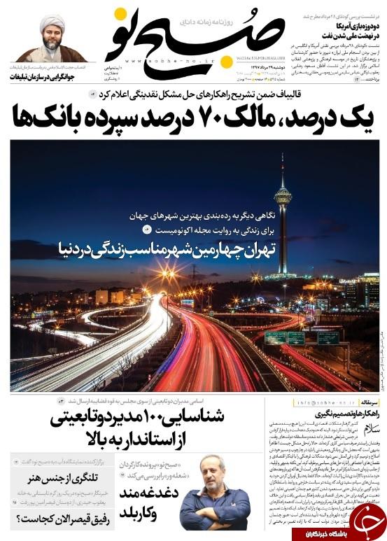 ظریف هم از اروپا ناامید شد/ به جهانگیری توصیه شده بود استعفا دهد