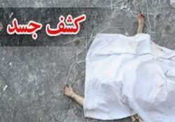 زن ماساژور جسد مشتری خود را در بیابانهای اطراف تهران رها کرد