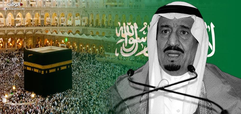 باشگاه خبرنگاران -تلاش عربستان برای استفاده از حج به عنوان ابزاری علیه قطر