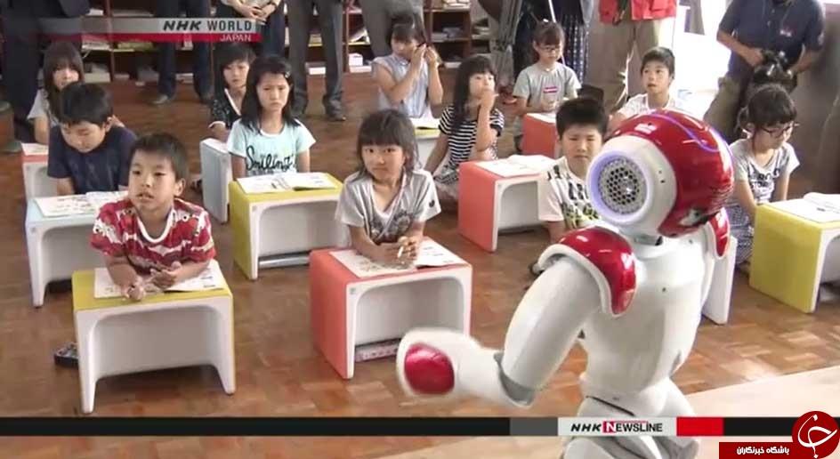 مدارس ژاپن مجهز به دبیران رباتی میشود